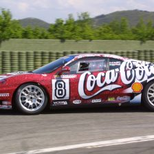 Coca-Cola… il precedente italiano