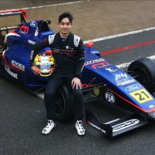 Inthraphuvasak completes Carlin line-up